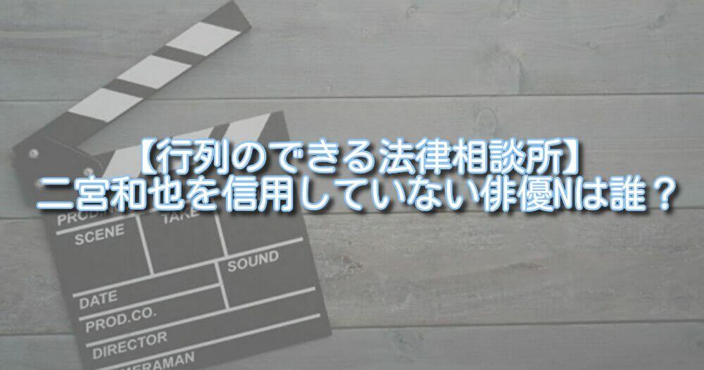 gyouretsuhaiyu