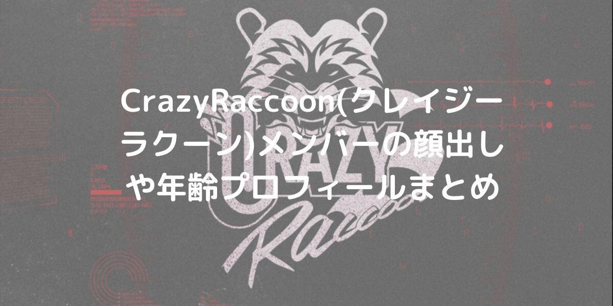 CrazyRaccoon